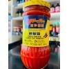 Piment chinois Koon Chun